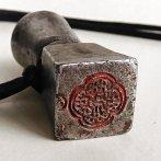 Tibetan stamp seal
