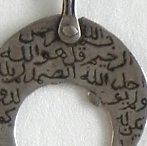 Middle Eastern pendants